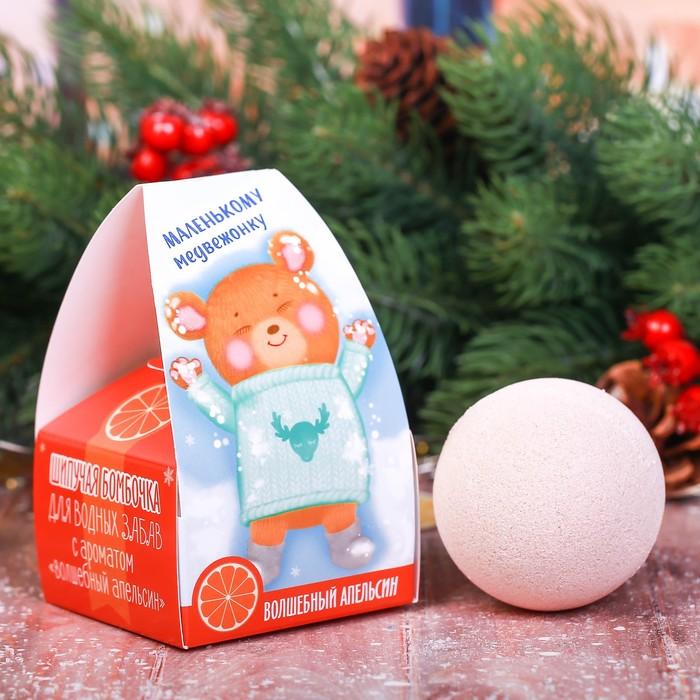 """Детская бомбочка для ванны """"Маленькому медвежонку"""" с ароматом волшебного апельсина"""