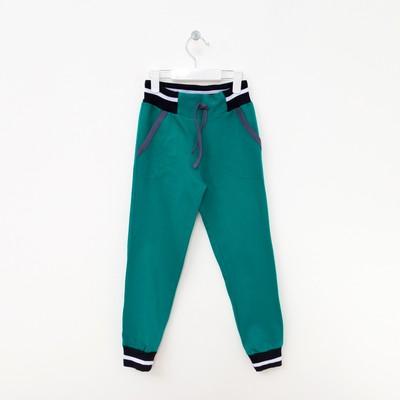 Брюки для мальчиков, цвет бирюза, 128-134 см (36)