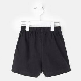 Шорты для мальчиков, цвет чёрный, рост 104-110 (30) см