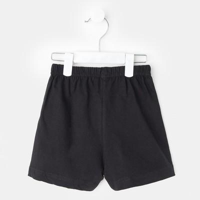 Шорты для мальчиков, цвет чёрный, 140-146 см (40)