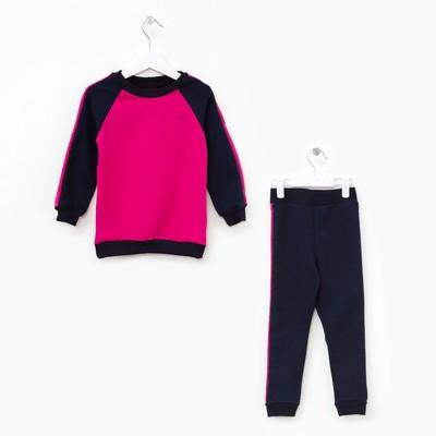 Спортивная костюм для девочки, рост 104 см, цвет фуксия ОЕ-121ФКС