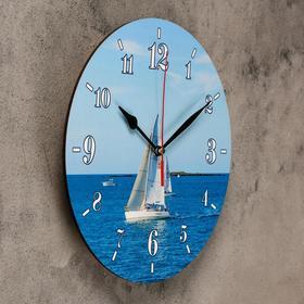 """Часы настенные, серия: Море, """"Парус"""", 24 см"""
