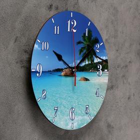 """Часы настенные, серия: Море, """"Райский остров"""", 24 см"""