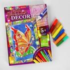 Набор креативного творчества «Витражная картина» серии «GLITTER DECOR» Бабочка - фото 696650