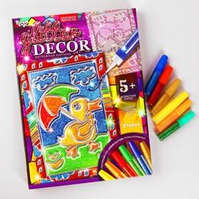 Набор креативного творчества «Витражная картина» серии «GLITTER DECOR» Утёнок