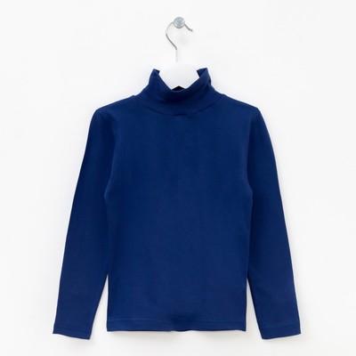 Пуловер для мальчиков, цвет синий, 110-116 см (32)