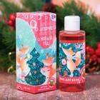 """Детская пена для ванны """"Волшебной девочке в волшебный Новый год"""" с ароматом земляники, 150 мл"""