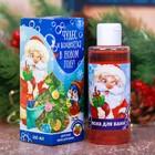 """Детская пена для ванны """"Чудес и волшебствав Новом году!"""" с ароматом земляники, 150 мл"""