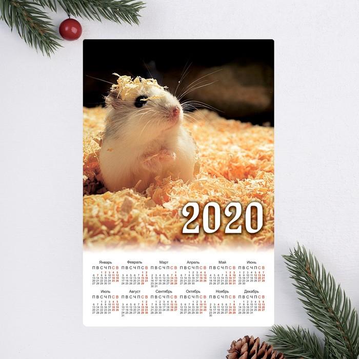 """Календарь-магнит """"С Новым Годом!"""" 12х8см, пряники"""