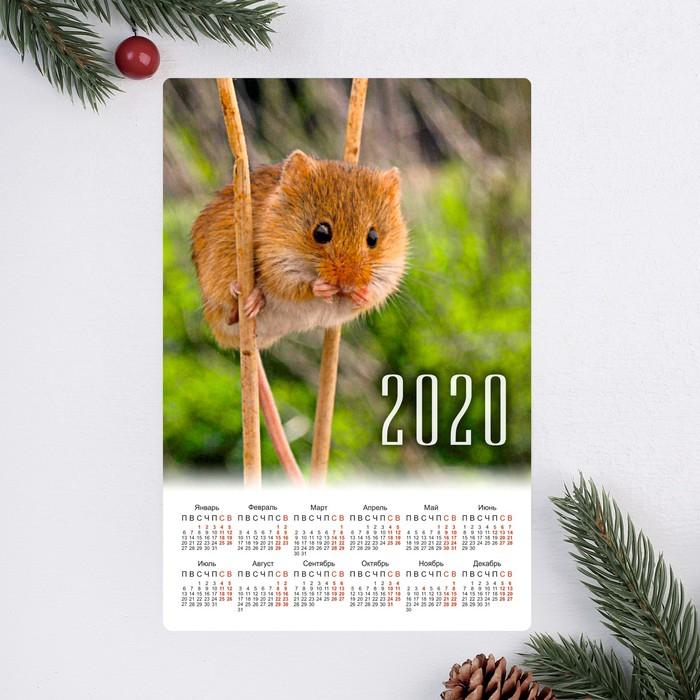 """Календарь-магнит """"Зимний вечер"""" 12х8см"""