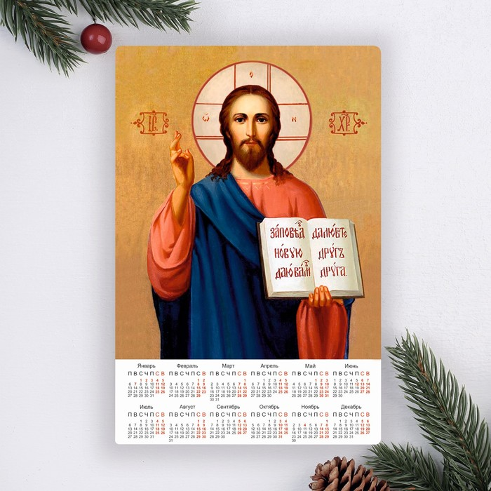 """Календарь-магнит """"Два пяточка"""" 2019 год, 12х18см"""