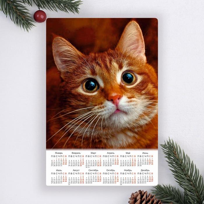 """Календарь-магнит """"Поросёнок с тюльпаном"""" 2019 год, 12х18см"""