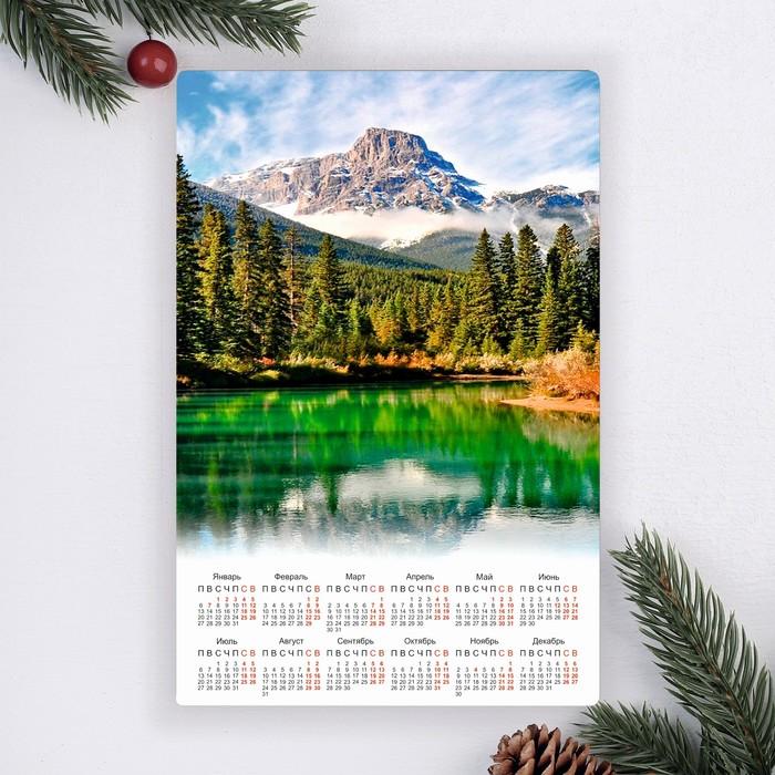 """Календарь-магнит """"Хрюшка с ромашками"""" 2019 год, 12х18см"""
