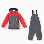 Комплект для мальчиков ПАТРИОТ, цвет красный, рост 104 см