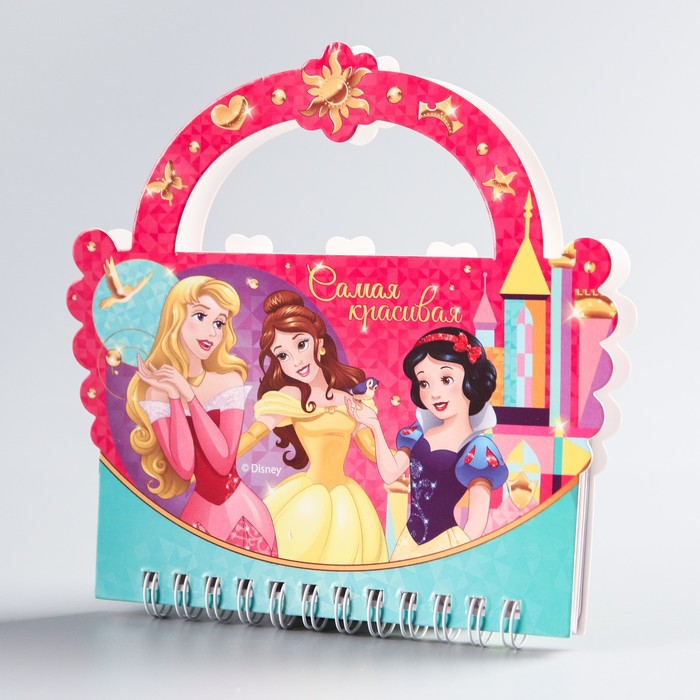 """Блокнот-сумочка """"Самая красивая"""", Принцессы, 45 листов, А7"""