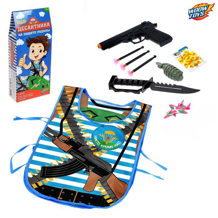 Игровой набор для мальчиков «ВДВ» (жилет,самол, пист,3 пули, нож, граната, рация), 38 х 32 см - фото 105576533