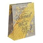 Пакет крафтовый вертикальный «Волшебных моментов», 12 × 15 × 5,5 см