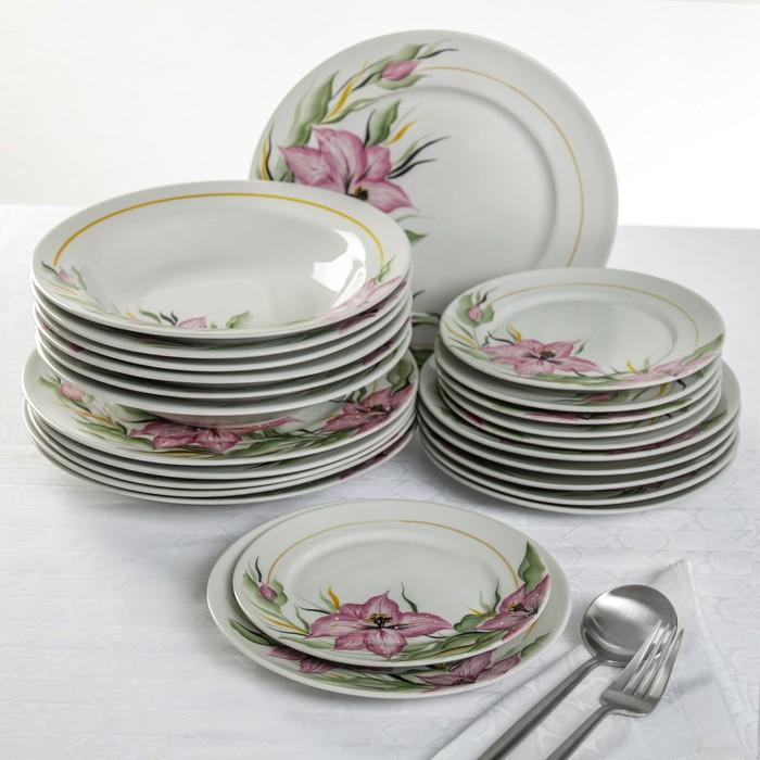 """Набор тарелок """"Лилия"""", 24 предмета"""