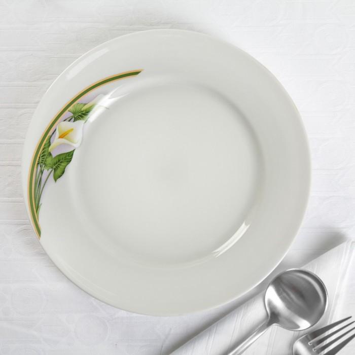 """Тарелка мелкая 23,5 см """"Калла"""""""