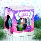 Кукла в новогоднем шаре «Самой чудесной», 10 см