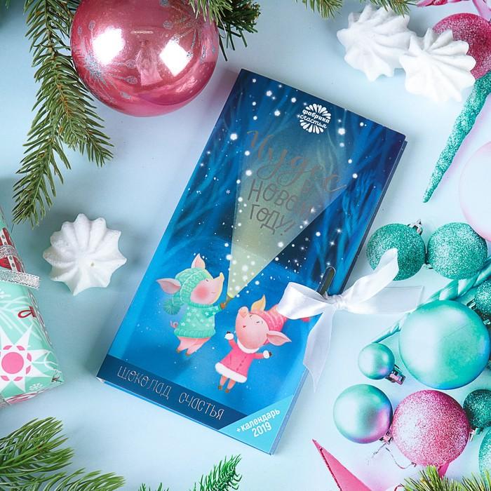 """Шоколад молочный в открытке + календарь """"Чудес в Новом году"""", 85 г СГ"""