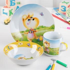 Набор детской посуды «Дружок», 3 предмета: кружка 230 мл, миска 400 мл, тарелка 18 см