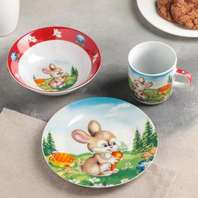 Набор детской посуды «Зайка», 3 предмета: кружка 230 мл, миска 400 мл, тарелка 18 см