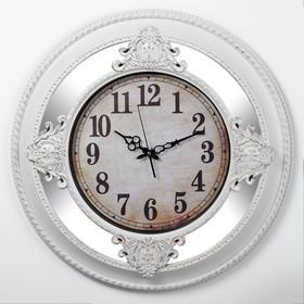 "Часы настенные, серия: Интерьер, ""Картуш"", 63х63 см"