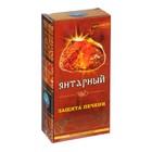 "Бальзам безалкогольный ""Янтарный"", 250 мл"