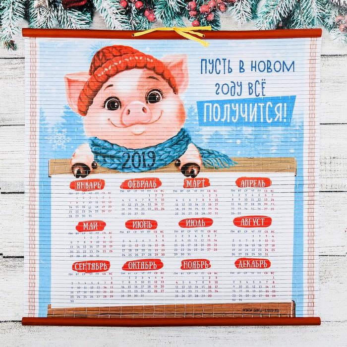 """Панно-календарь """"Пусть в Новом году все получится"""""""