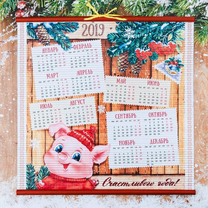 """Панно-календарь """"Счастливого года"""""""