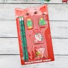 """Набор подарочный """"Счастливая свинка"""" карандаш, ластик, закладка по 2 шт."""