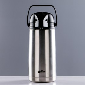 """Кофейник термос """"Гейзер"""", 1,9 л, 21х15х31 см"""