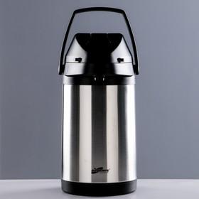 Coffee pot thermos