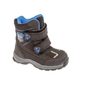 Ботинки детские арт. SB-27255, цвет чёрный, размер 32