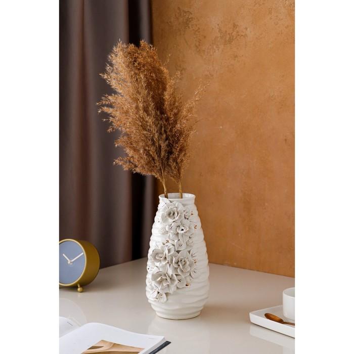 """Ваза настольная """"Стильная"""", белая, лепка, керамика, 25 см"""