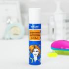 """Спрей-краска для волос """"Блеск"""" 1501-3898"""