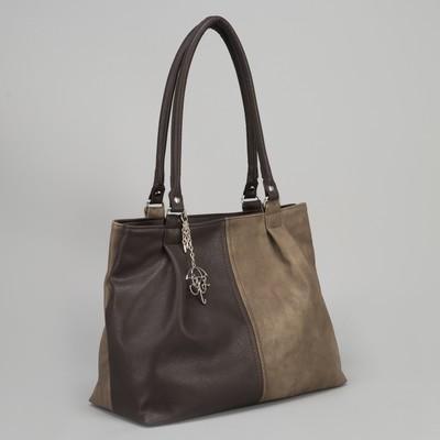 Сумка женская, 2 отдела на молниях, наружный карман, цвет коричневый/бежевый