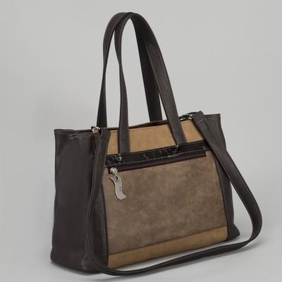 Сумка женская, отдел с перегородкой на молнии, 2 наружных кармана, цвет коричневый/бежевый