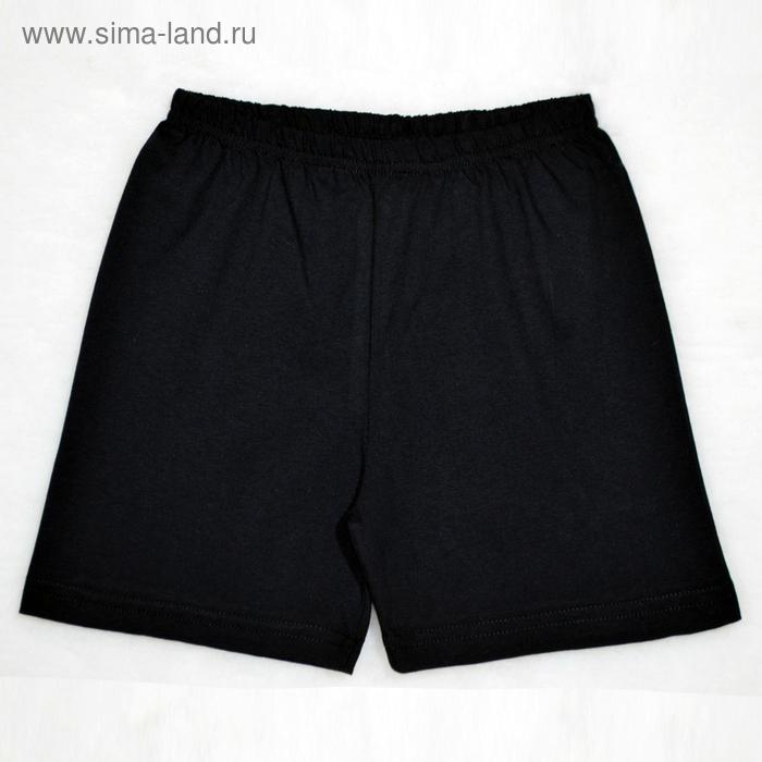 Шорты, 05504-10, цвет чёрный, рост 140 см