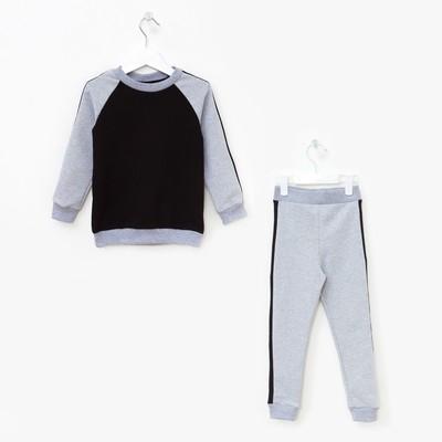 Спортивный костюм детский, рост 128 см, цвет серый/чёрный ОЕ-122ССЧ