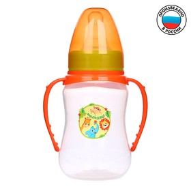 Бутылочка для кормления «Зоопарк» детская приталенная, с ручками, 150 мл, от 0 мес., цвет оранжевый