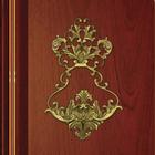 Дверной молоток классический