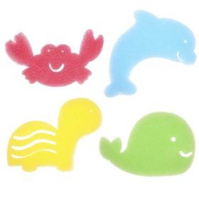 Игровой набор для купания детский «Морские жители», губка - мочалка, 4 шт.