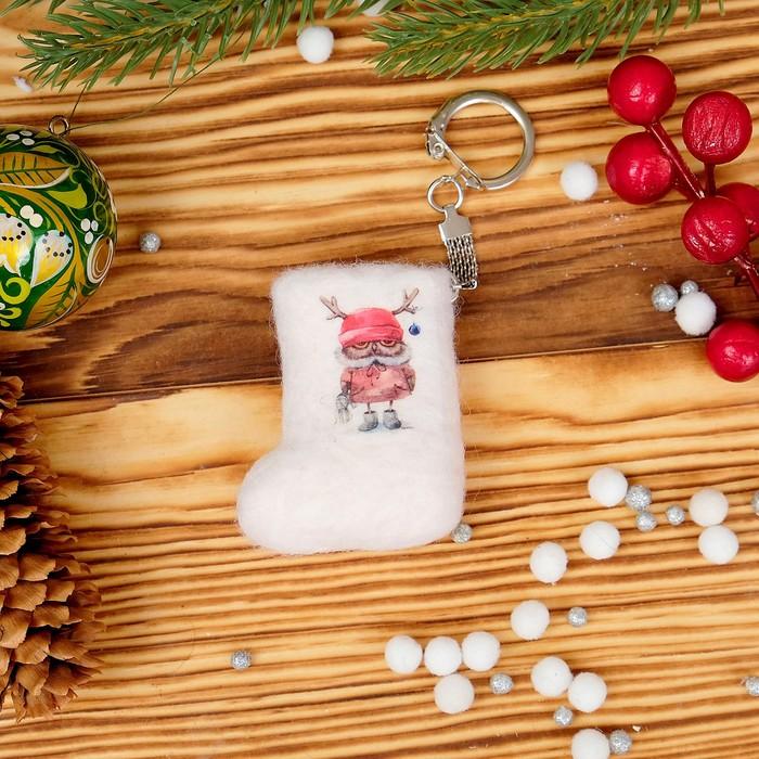 Брелок «Валенок», праздничное настроение, 5,5×4 см, ручная работа