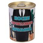"""Носки в банке """"Носки справедливого начальника"""" (мужские, цвет черный)"""