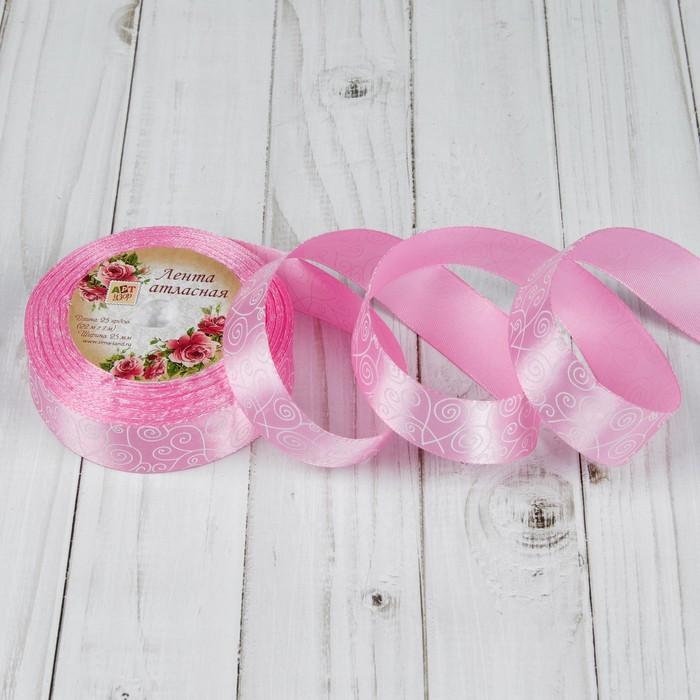 Лента атласная «Узор», 25мм х 22±1м, цвет белый/розовый