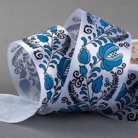 Лента атласная «Узор», 40 мм × 18 ± 1 м, цвет синий