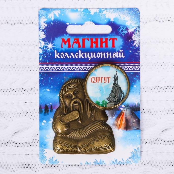 Магнит в форме шамана «Сургут» латунь (памятник основателям), 5 х 6 см