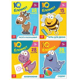 Блокнот IQ набор для дошкольников №1 , 4 шт. по 36 стр.